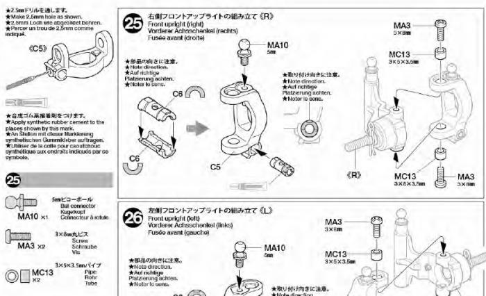 M08説明書25