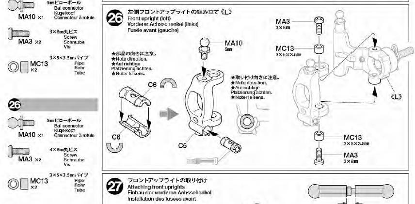 M08説明書26