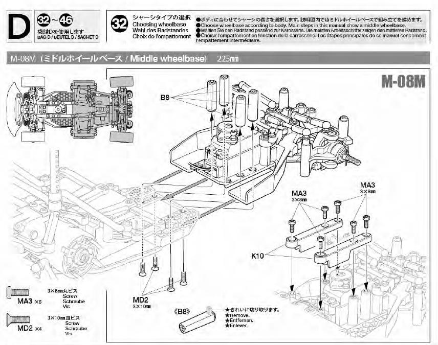 M08説明書32