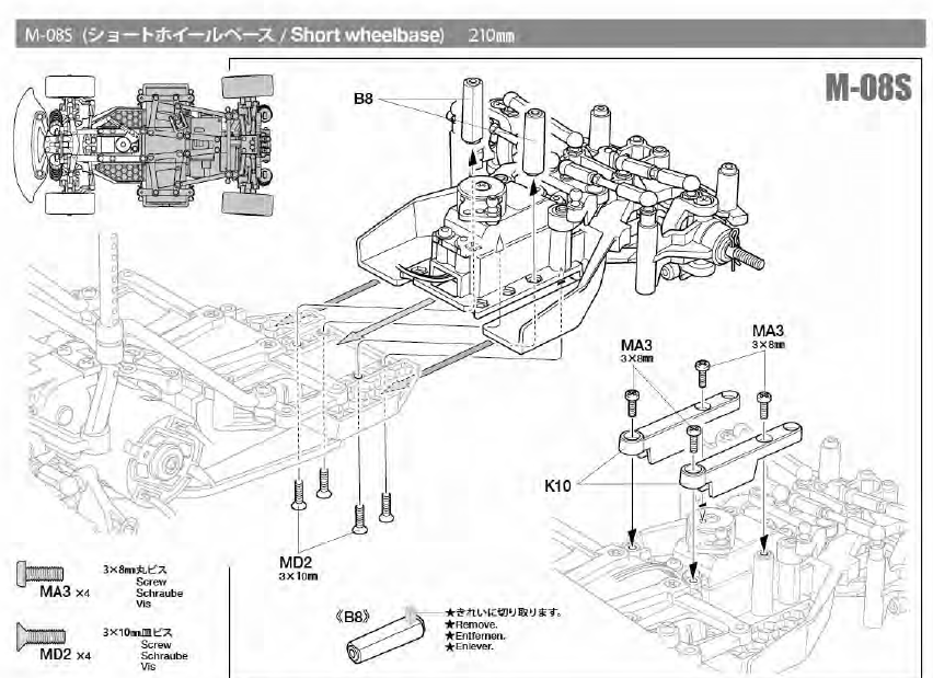 M08説明書34
