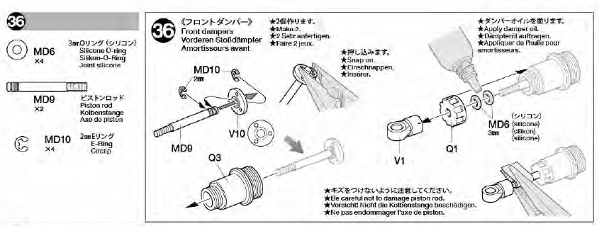 M08説明書36
