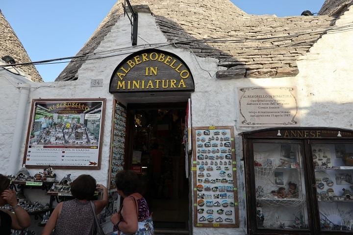 アルベロミニチュアの店