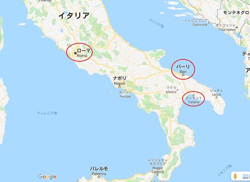 イタリアバーリー周辺maps