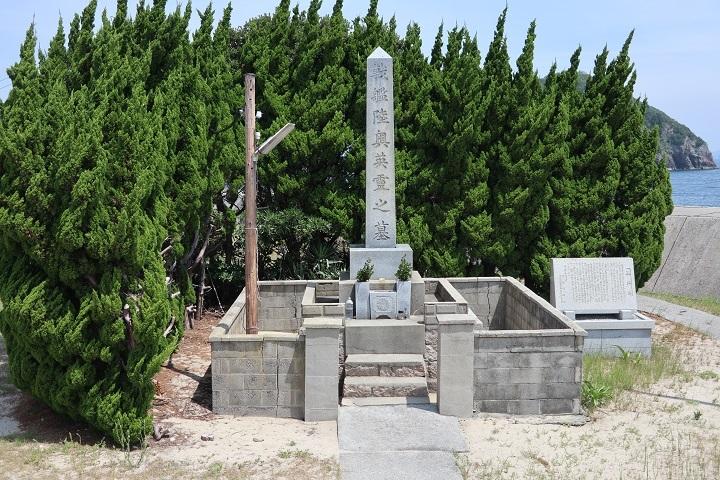 戦艦陸奥英霊の碑