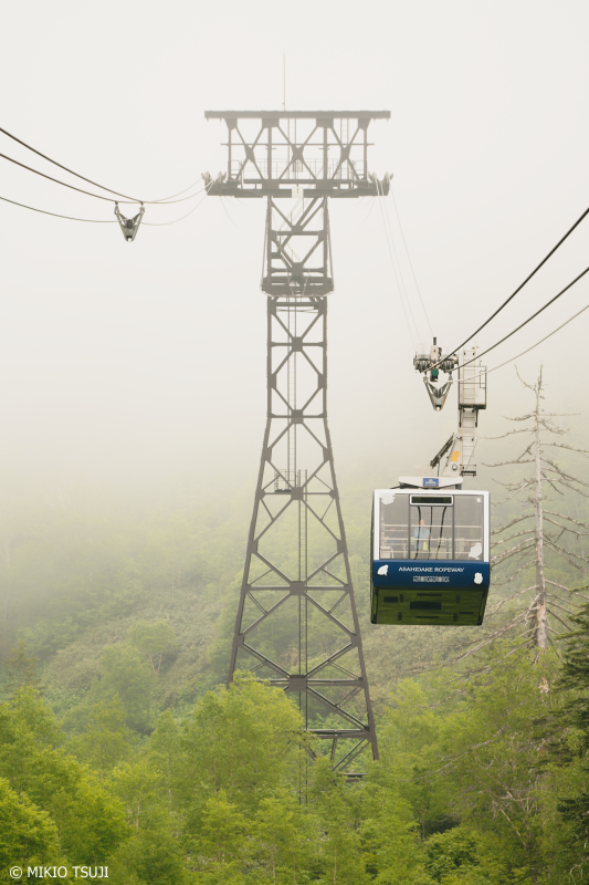 絶景探しの旅 - 1012 霧の中に向かう旭岳ロープウェイ (北海道 東川町)