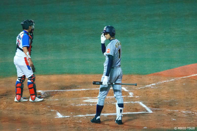 絶景探しの旅 - 1065 大谷翔平参上! U-18野球ワールドカップ2012 (韓国 ソウル)