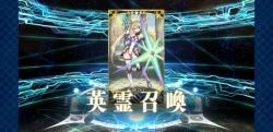 Screenshot_20190704-161611_Fate_GO.jpg