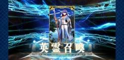 Screenshot_20190704-161834_Fate_GO.jpg