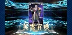 Screenshot_20190704-180413_Fate_GO.jpg