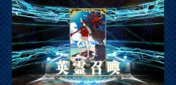 Screenshot_20190704-181452_Fate_GO.jpg