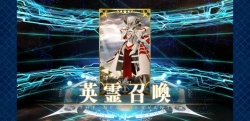 Screenshot_20190704-181755_Fate_GO.jpg