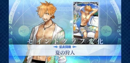 Screenshot_20190721-110911_Fate_GO.jpg