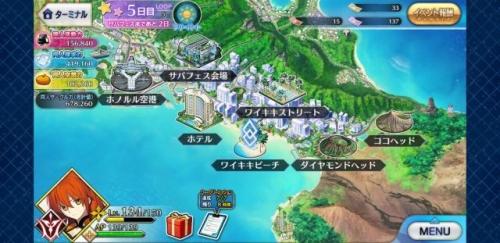 Screenshot_20190721-151657_Fate_GO.jpg